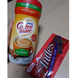 ネスレ(Nestle)のヘーゼルナッツ コーヒーメイト andes チョコレート(菓子/デザート)