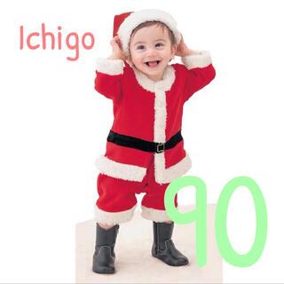 90 クリスマス Xmas サンタ コスプレ 男の子 コスチューム ワンピース