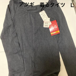 Atsugi - アツギ 着るタイツL 日本製 カットソー黒 発熱インナー ヒートテック