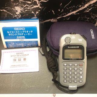 セイコー(SEIKO)のセイコー(SEIKO) サウンドプロデューサー SVAX001(その他)