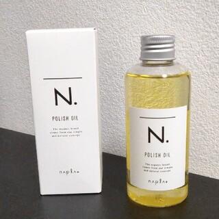 NAPUR - ナプラ ポリッシュオイル 150ml
