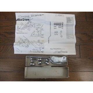 スズキ(スズキ)のスズキ RG50Γ 用 MACCRANE製 バックステップキット(パーツ)