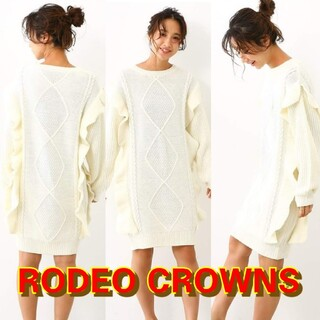 RODEO CROWNS WIDE BOWL - rodeo crowns ロデオクラウンズ フリルニットケーブルワンピース 白