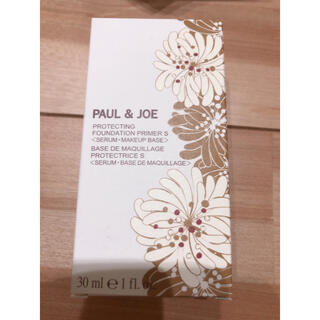 PAUL & JOE - ポール&ジョー 下地 プロクティングファンデーションプライマー S 01
