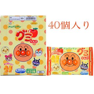 アンパンマングミ りんご 20×2箱 賞味期限2021.8(菓子/デザート)