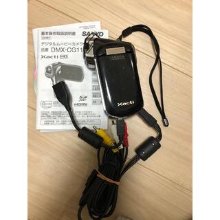 サンヨー(SANYO)のムービーカメラ(コンパクトデジタルカメラ)