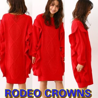 RODEO CROWNS WIDE BOWL - ロデオクラウンズ rodeocrowns フリルニットケーブルワンピース 赤