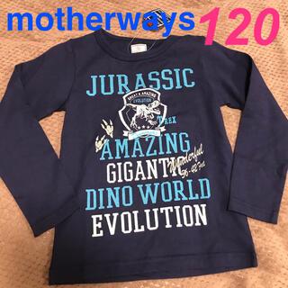 マザウェイズ(motherways)の新品未使用[マザウェイズ]恐竜ジュラシックロンT 紺色120size(Tシャツ/カットソー)