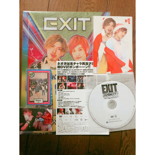 EXIT DVD 切り抜き カード ファイル