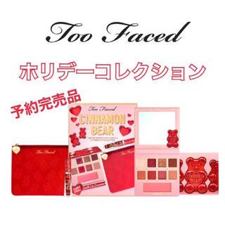 トゥフェイス(Too Faced)のTooFaced トゥーフェイスド シナモンベア メイクアップ コレクション(コフレ/メイクアップセット)