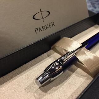 パーカー(Parker)の新品未使用 PARKERパーカー ボールペン ギフト 贈り物(ペン/マーカー)