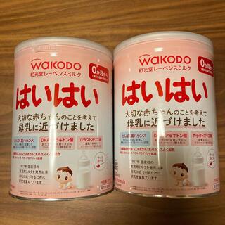 和光堂 - 和光堂 粉ミルク はいはい 810g                 2個セット