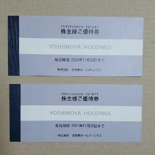 ヨシノヤ(吉野家)の6000円分 吉野家 株主優待券 はなまるうどん 京樽(レストラン/食事券)