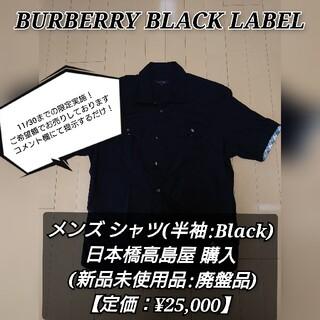 バーバリーブラックレーベル(BURBERRY BLACK LABEL)の【新品未使用】BURBERRY BLACK LABEL メンズシャツ(半袖)(シャツ)