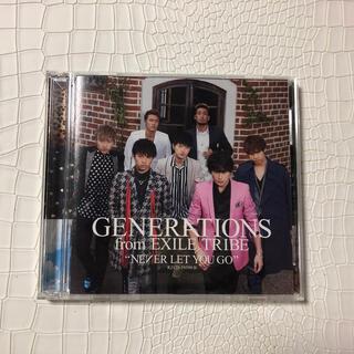 ジェネレーションズ(GENERATIONS)のNEVER LET YOU GO(ポップス/ロック(邦楽))