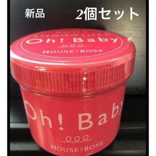 HOUSE OF ROSE - ハウスオブローゼ Oh!Babyボディスムーザー 2個セット 570g×2
