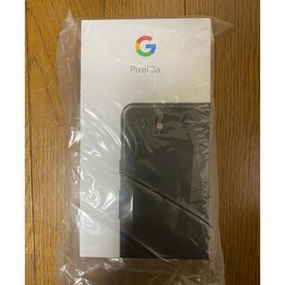 ANDROID - 【完全新品未開封】Google Pixel 3a 64GB SIMフリー