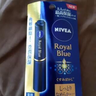 ニベア(ニベア)のニベアロイヤルブルーリップ 歯科用歯ブラシ20本(リップケア/リップクリーム)