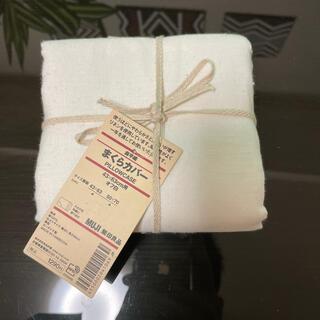 MUJI (無印良品) - 【新品】無印良品 枕カバー オフホワイト