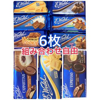 高級 ウェデル チョコレート 菓子 6枚 アソート 組み合わせ自由