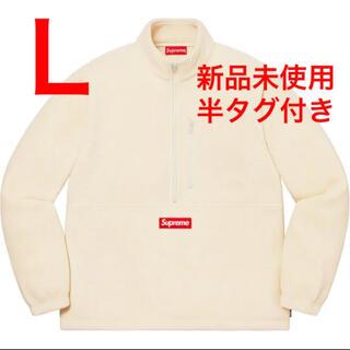 Supreme - Supreme Polartec Half Zip Pullover ナチュラル