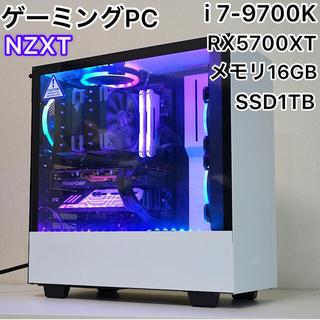 ゲーミングPC i7 9700k RX5700xt    RTX2070 S同等