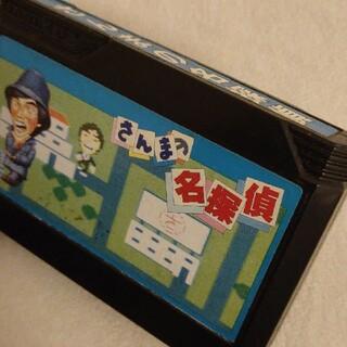 ファミリーコンピュータ(ファミリーコンピュータ)のさんまの名探偵(家庭用ゲームソフト)