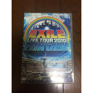 エグザイル(EXILE)のEXILE LIVE TOUR 2010 FANTASY(2枚組) DVD(ミュージック)
