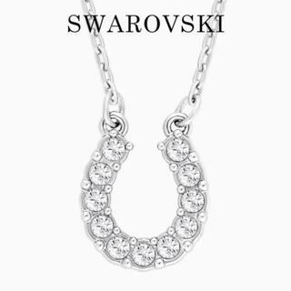 SWAROVSKI - スワロフスキー❤️馬蹄ネックレス❤️