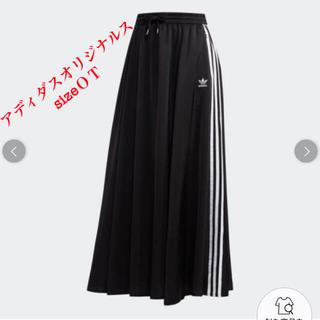 adidas - アディダスオリジナルス ロングスカート ブラックOT