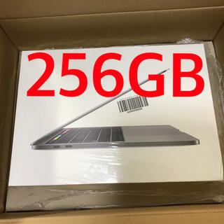Mac (Apple) - MacBook Pro 256GB      MacBookPro  Apple