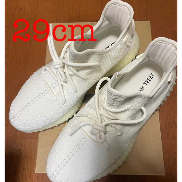 adidas(アディダス)のADIDAS YEEZY BOOST 350 V2 TRIPLE WHITE  メンズの靴/シューズ(スニーカー)の商品写真