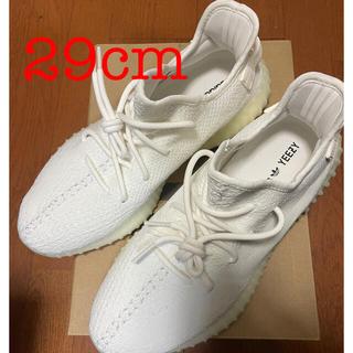 adidas - ADIDAS YEEZY BOOST 350 V2 TRIPLE WHITE