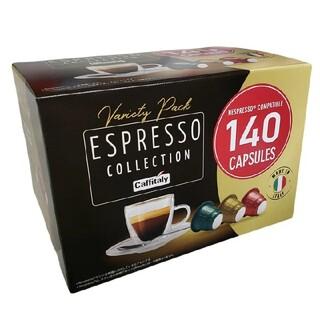 カフィタリー Caffitaly 140個入 コーヒーカプセル ネスプレッソ