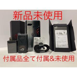 エイスース(ASUS)の【新品未使用】家電量販店版  ASUS ROG Phone simフリー(スマートフォン本体)