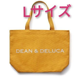 DEAN & DELUCA - ディーン&デルーカ チャリティートート トートバッグ キャラメルイエロー L