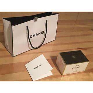 CHANEL - シャネル N°5 サヴォン バスソープ(150g)
