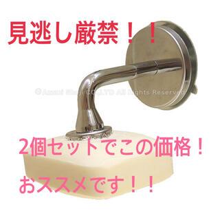 【人気商品】マグネティック ソープホルダー2個セット