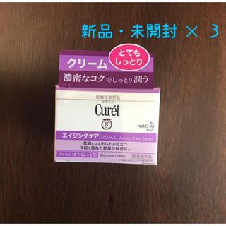 Curel - キュレル✦ジェルクリーム とてもしっとり×3個(新品・未開封)