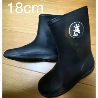 agnes b. - アニエスべー レインシューズ 18cm 長靴 黒 男の子 女の子