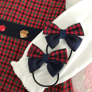 ファミリア好きに♡ 赤チェック×ネイビー ダブルリボン♡ キッズヘアゴム 2本♡(ファッション雑貨)
