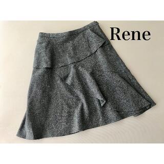 ルネ(René)の日本製 42,000円 Rene ルネ 上質素材 スカート(ひざ丈スカート)