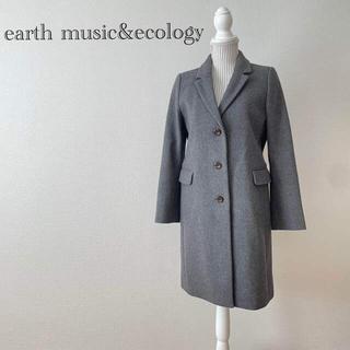 アースミュージックアンドエコロジー(earth music & ecology)のearth music&ecology ✼チェスターコート(チェスターコート)