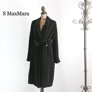マックスマーラ(Max Mara)の上質 S' MaxMara マックスマーラ コート ブラック(ロングコート)