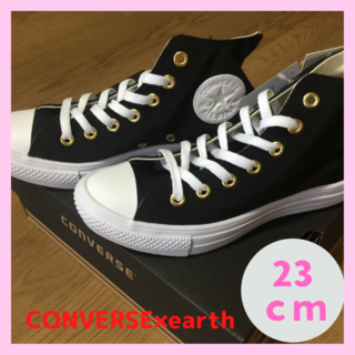earth music & ecology - コンバース&アースミュージックアンドエコロジー ブラック 23cm 新品