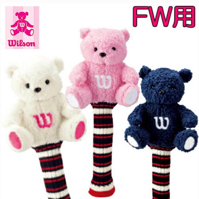wilson(ウィルソン)のWilson フェアウェイウッド用 FW用 ヘッドカバー(ピンク) スポーツ/アウトドアのゴルフ(その他)の商品写真