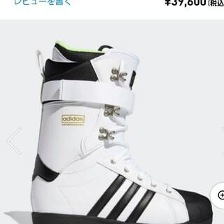 adidas - adidas スノーボードブーツ