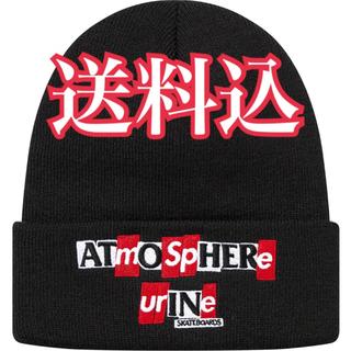 Supreme - Supreme®/ANTIHERO® Beanie