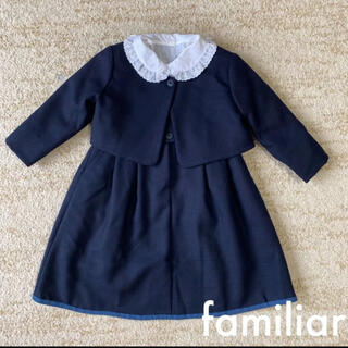 ファミリア(familiar)のfamiliar フォーマルワンピース ジャケットセット 100(ドレス/フォーマル)