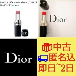 クリスチャンディオール(Christian Dior)のクリスチャンディオール ルージュディオールボーム プリムローズ #488(リップケア/リップクリーム)